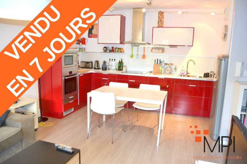 Vente appartement Bruz 119 500€ - Photo 1