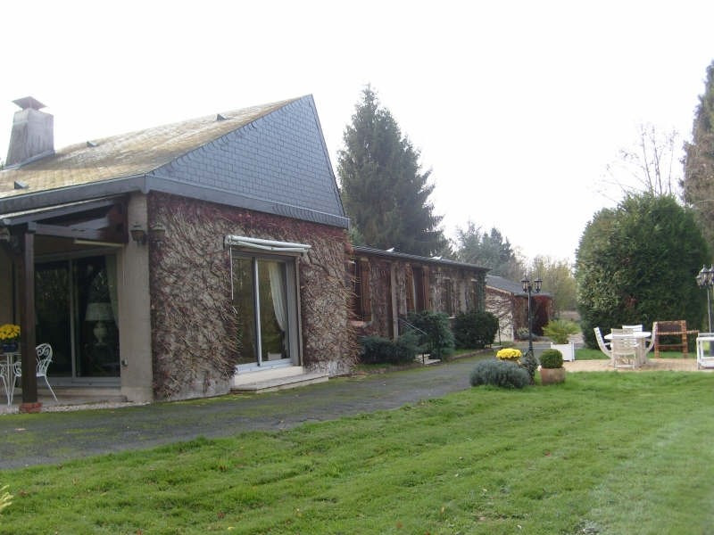 Vente maison / villa Ivoy le pre 230000€ - Photo 3