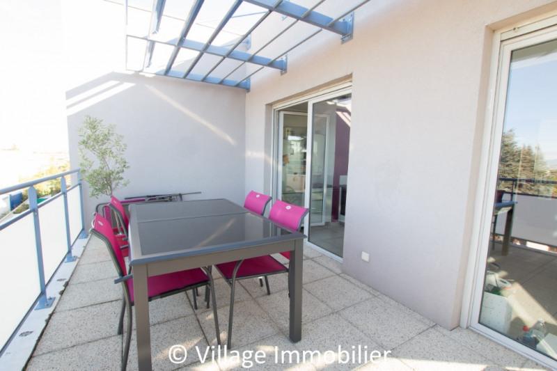 Vente appartement Mions 225000€ - Photo 6