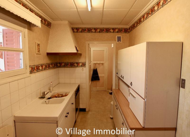 Vente maison / villa Venissieux 270000€ - Photo 4