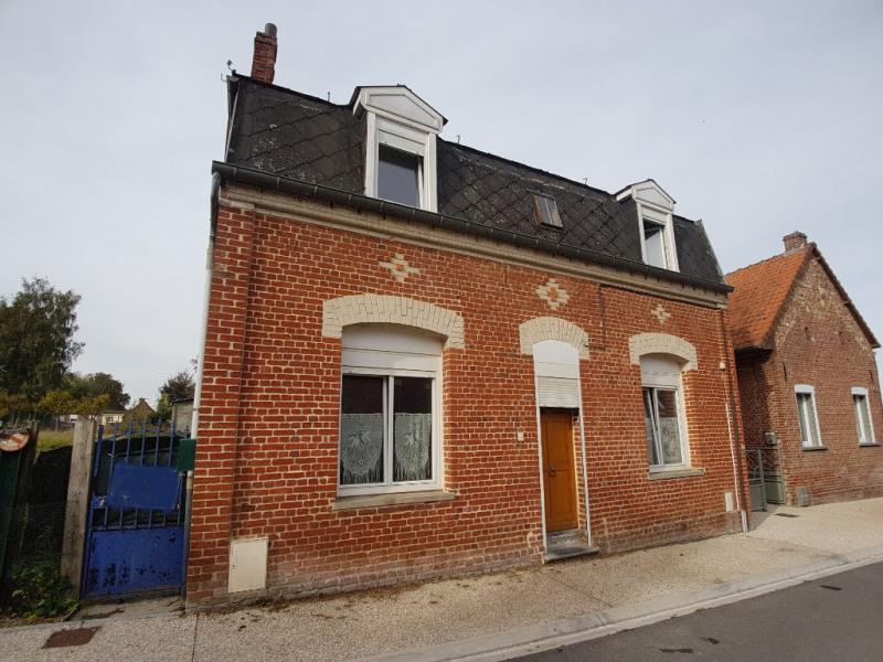 Vente maison / villa Caudry 80000€ - Photo 1
