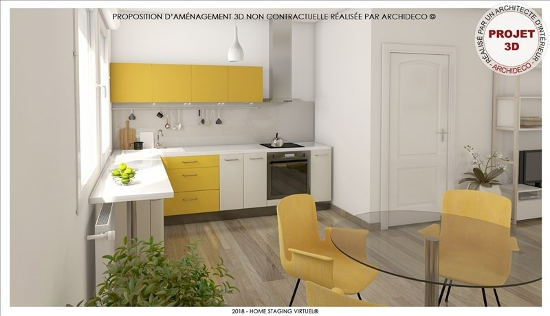 Vendita appartamento Metz 125000€ - Fotografia 1