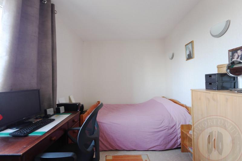 Vente appartement Créteil 232000€ - Photo 7