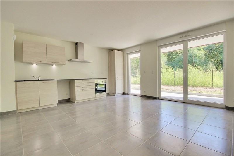 New home sale program Haguenau  - Picture 7