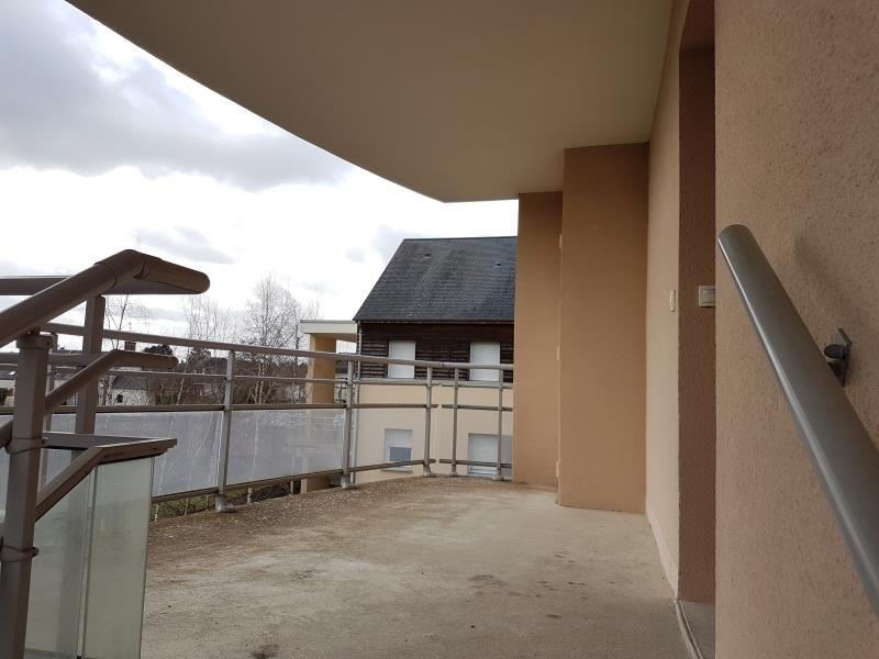 Rental apartment Aubigny sur nere 505€ CC - Picture 5