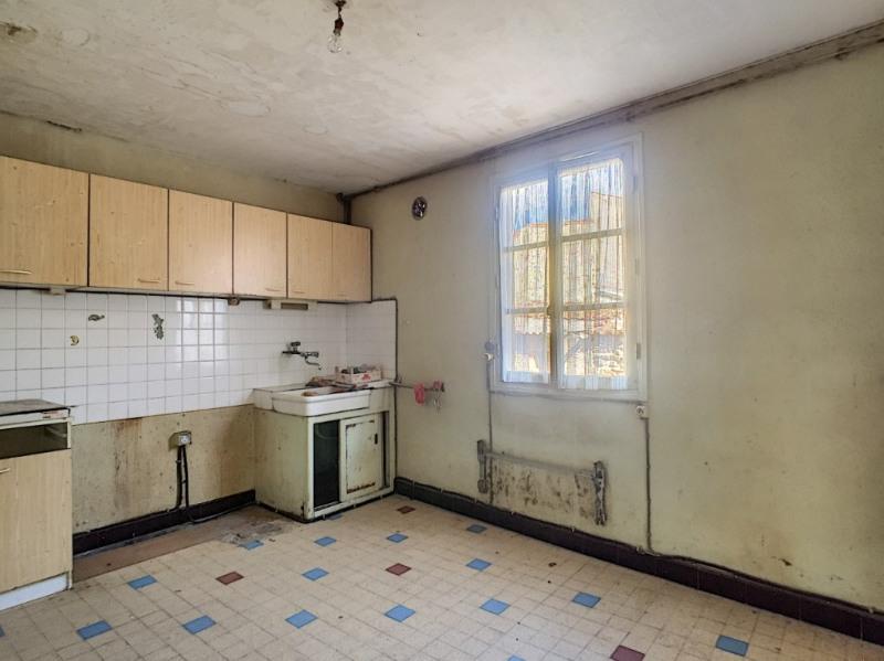 Vente maison / villa Reignat 65400€ - Photo 4