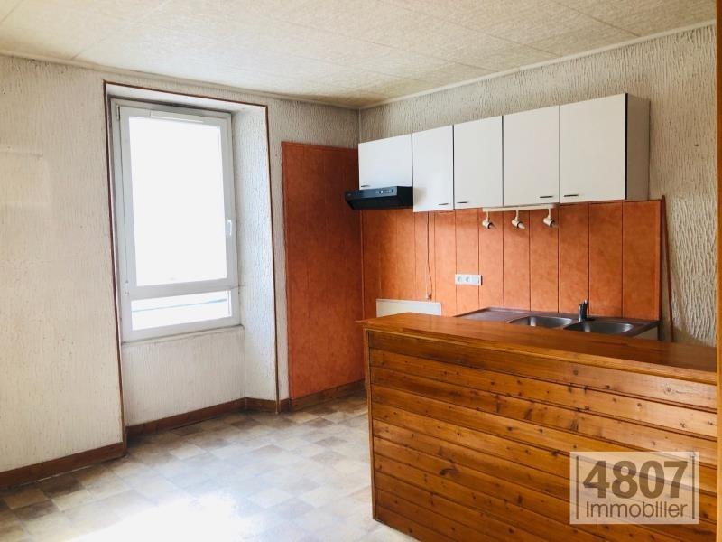 Vente appartement Sallanches 151000€ - Photo 1