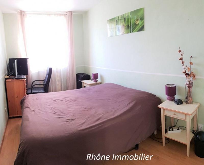 Vente appartement Vaulx en velin 175000€ - Photo 6