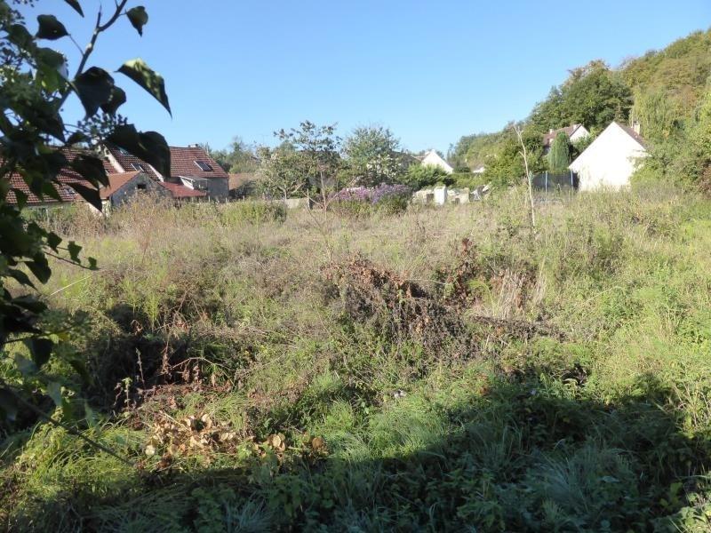 Vente terrain Crepy en valois 87500€ - Photo 1