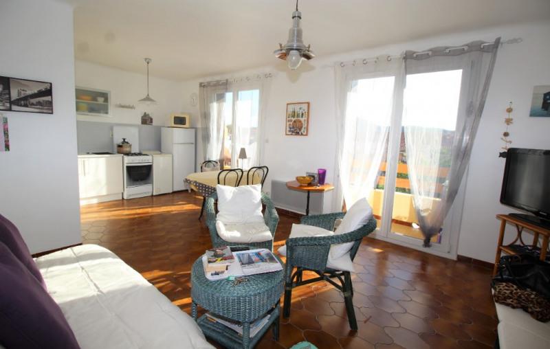 Appartement Port-Vendres Type T2, parking, cave et balcon