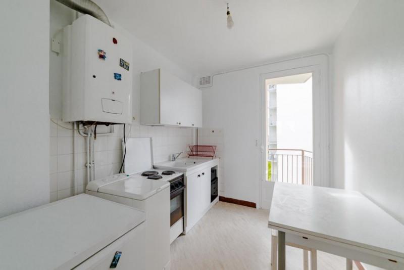 Vente appartement Limoges 79900€ - Photo 3