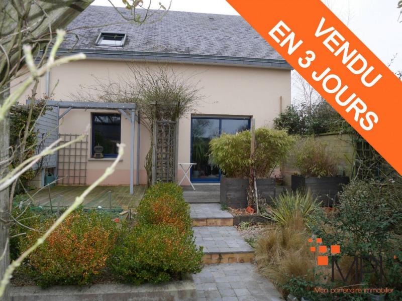 Vente maison / villa La chapelle des fougeretz 229000€ - Photo 1