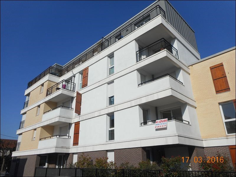 Location appartement Athis mons 810€ CC - Photo 1