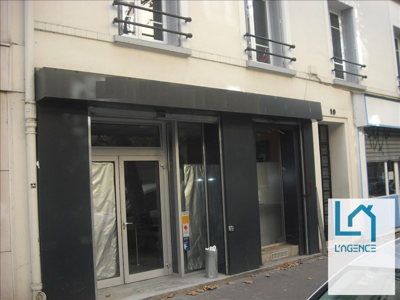 Rental shop Boulogne billancourt 1 500€ HT/HC - Picture 2
