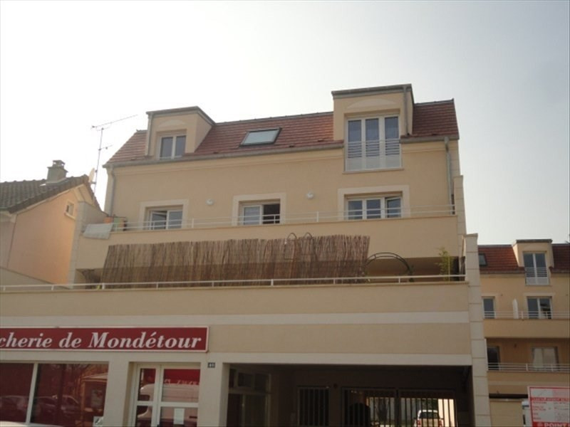 Location appartement Orsay 742€ CC - Photo 1