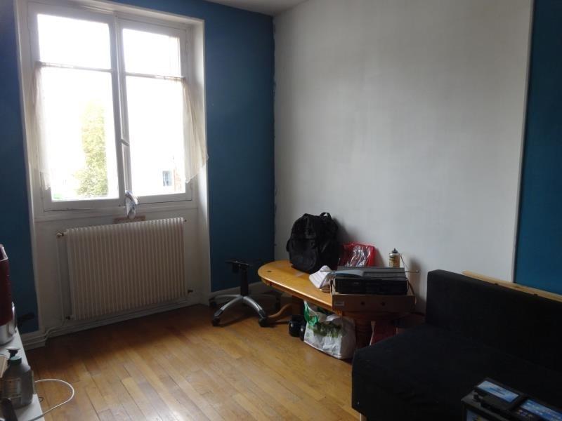 Vente appartement Dijon 88000€ - Photo 5