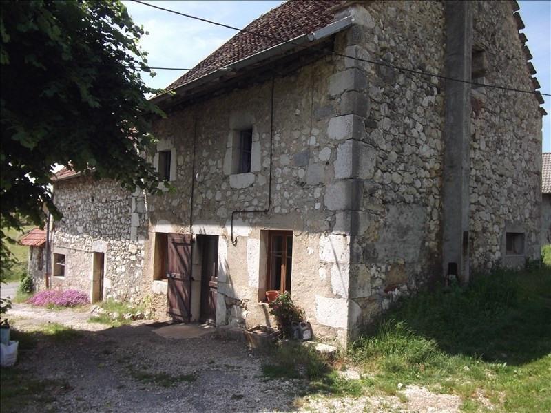 Vente maison / villa St paul 96000€ - Photo 3