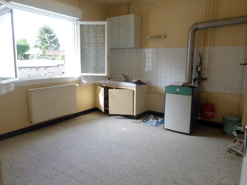 Vente maison / villa Lussac les chateaux 55000€ - Photo 5