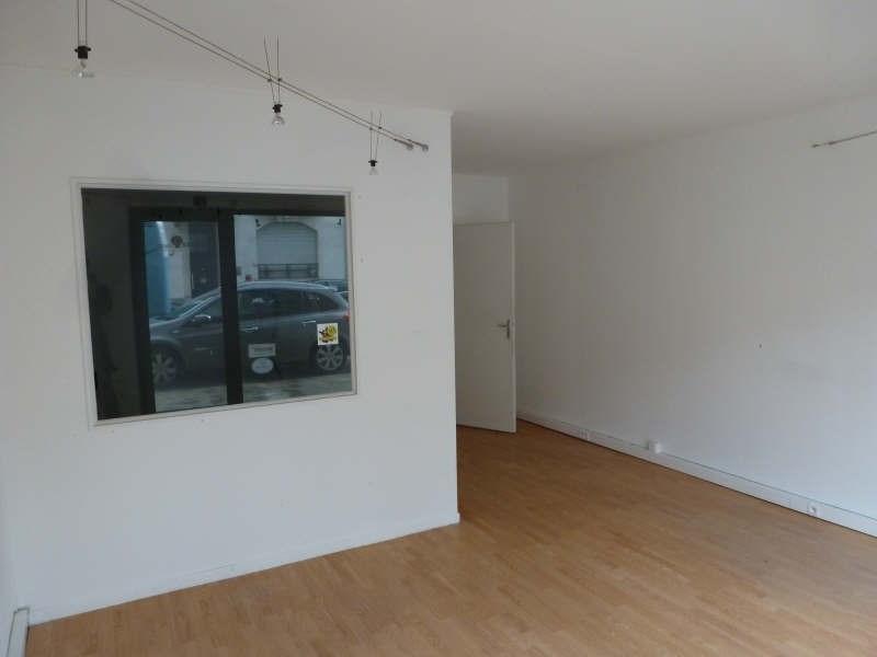 Location bureau Chatellerault 500€ HT/HC - Photo 5
