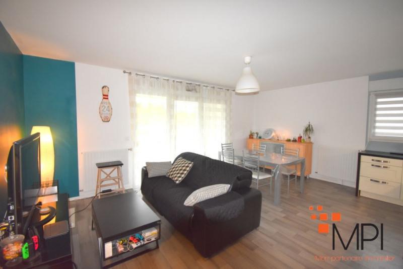 Vente appartement Chartres de bretagne 147345€ - Photo 2