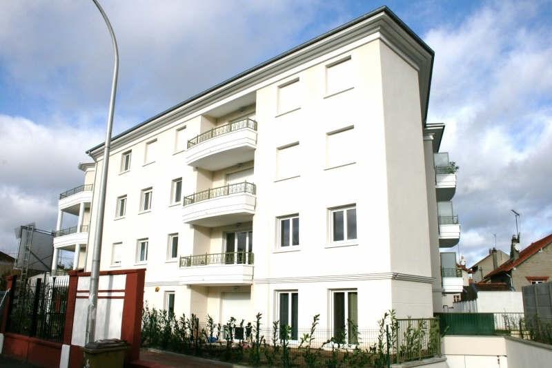 Locação apartamento Le perreux sur marne 1150€ CC - Fotografia 1