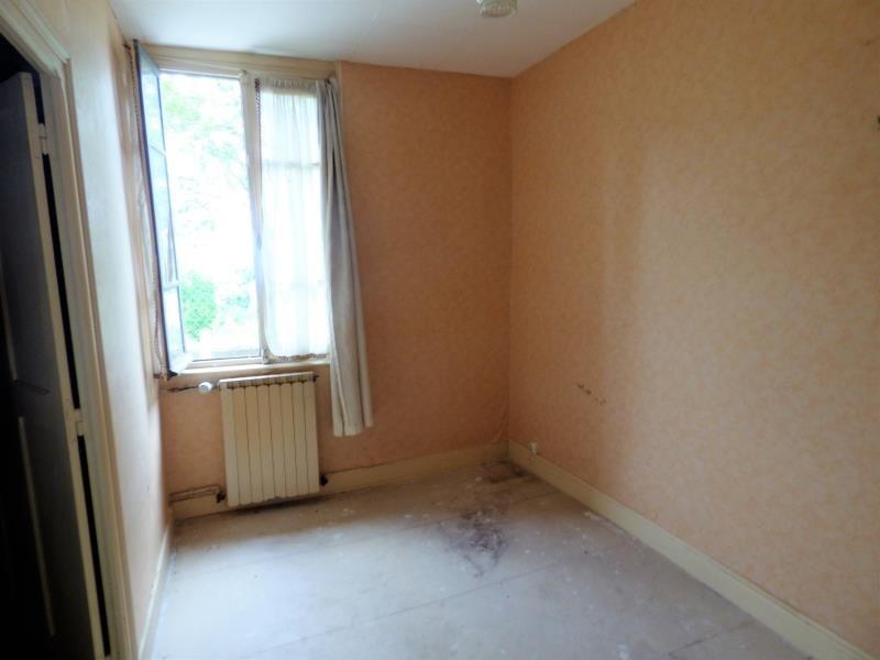 Verkauf haus Souvigny 22500€ - Fotografie 4