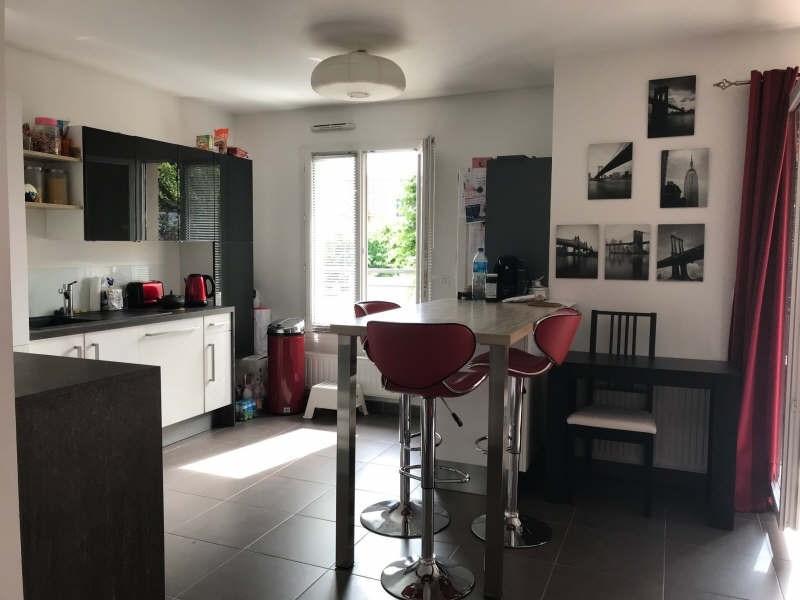 Vente appartement Le perreux sur marne 371500€ - Photo 2