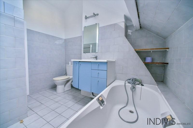 Vente appartement Puteaux 690000€ - Photo 12