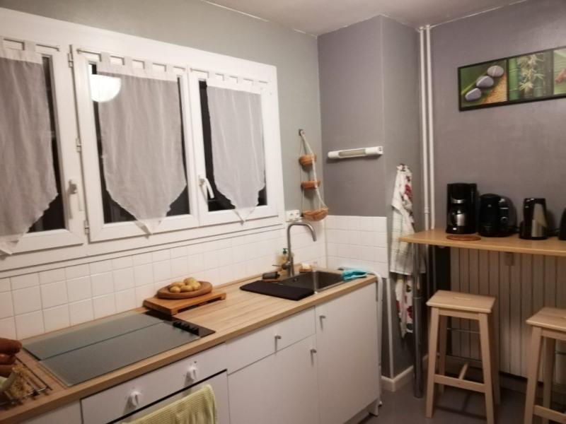 Location appartement Laval 575€ CC - Photo 2