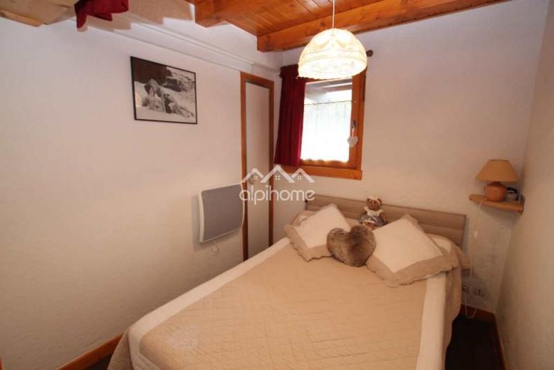 Vente appartement Crest voland 115000€ - Photo 6