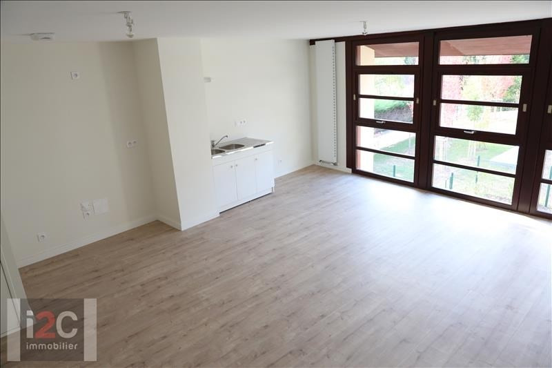 Location appartement Chevry 810€ CC - Photo 1
