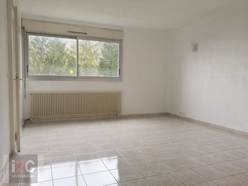 Investment property apartment Gex 167 000€ - Picture 1