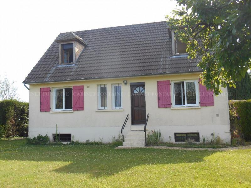 Venta  casa Juvignies 195000€ - Fotografía 1