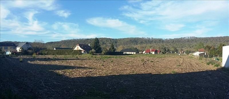 Vente terrain Angais 71000€ - Photo 1