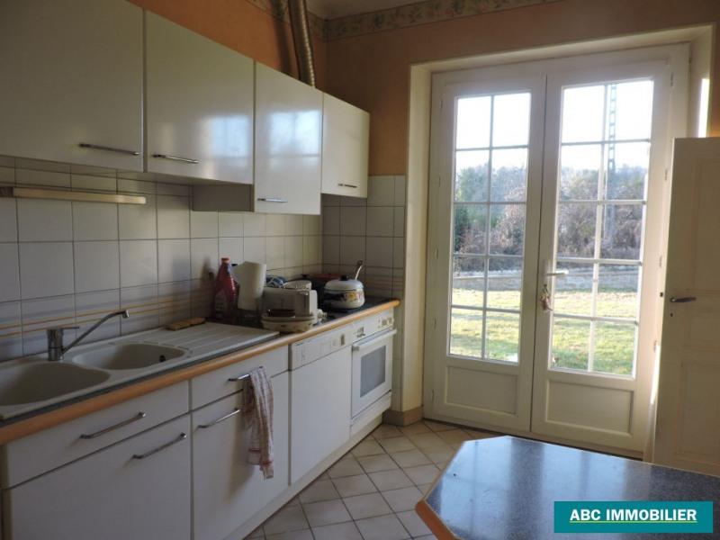 Vente maison / villa Bonnac la cote 149800€ - Photo 6
