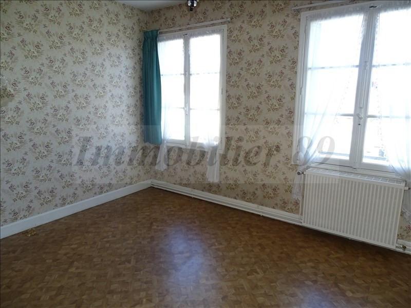 Vente appartement Chatillon sur seine 57000€ - Photo 8