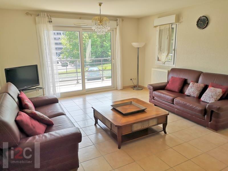 Vente appartement Ferney voltaire 500000€ - Photo 3