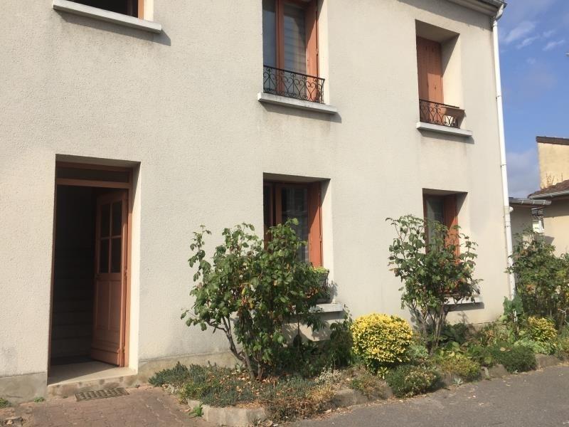 Location appartement St maur des fosses 750€ CC - Photo 1