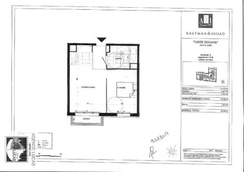Location appartement Plaisir 645€ CC - Photo 2