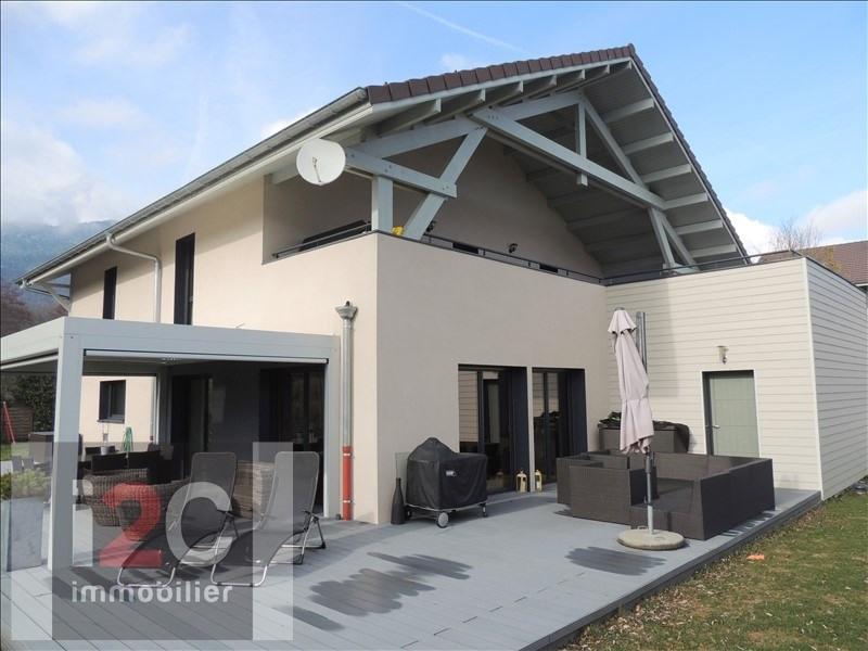 Sale house / villa Divonne les bains 1350000€ - Picture 10