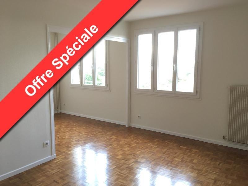 Location appartement Villefranche sur saone 754,75€ CC - Photo 1