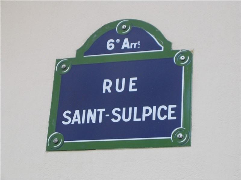 Vermietung boutique Paris 6ème 3000€ HT/HC - Fotografie 2