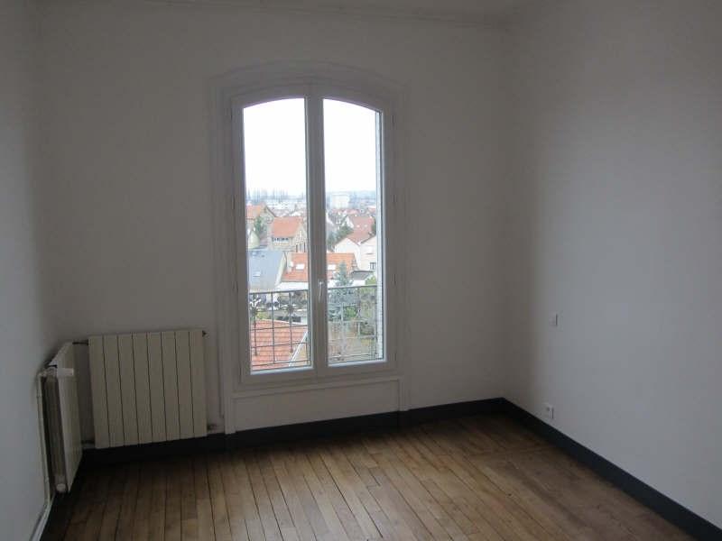 Rental apartment Sucy en brie 1045€ CC - Picture 6