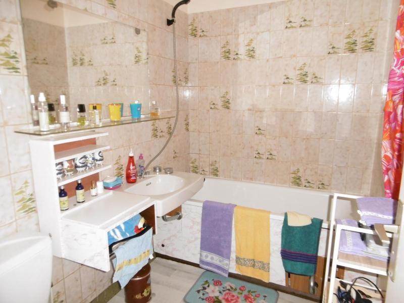 Vente appartement Bellerive sur allier 38500€ - Photo 4