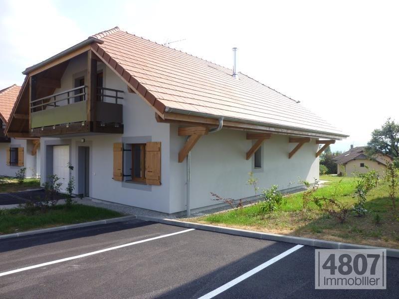 Vente maison / villa Faucigny 442000€ - Photo 4