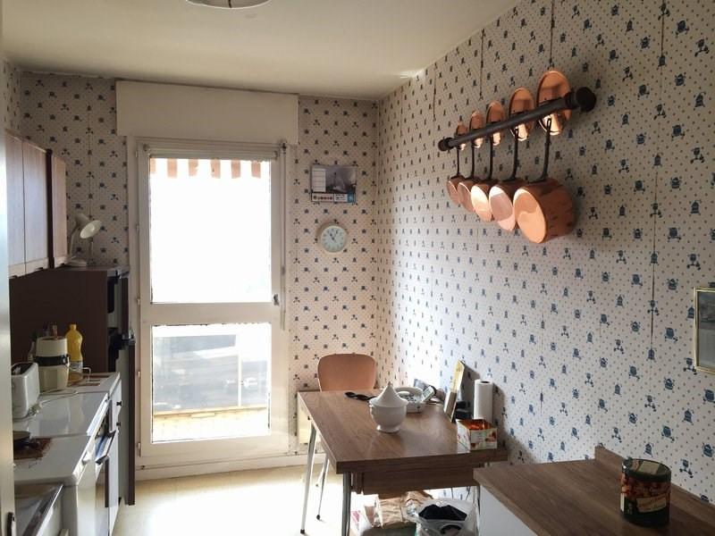 Vente appartement St chamond 60000€ - Photo 1