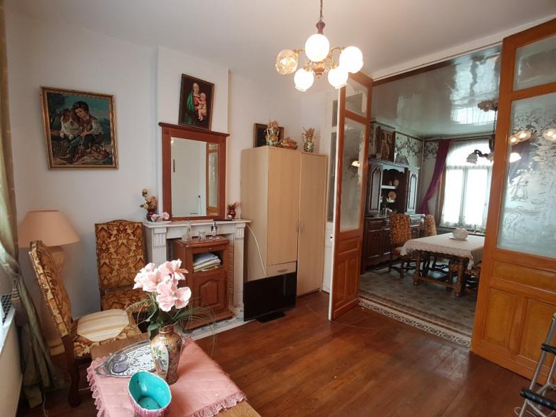Vente maison / villa Caudry 70000€ - Photo 2