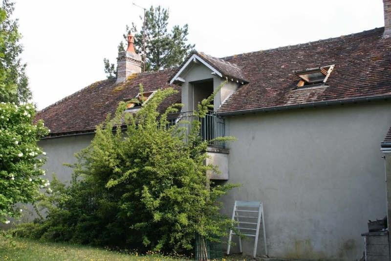 Venta  casa Alencon 100000€ - Fotografía 2