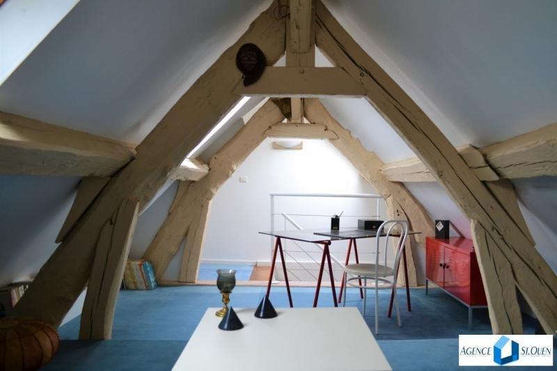 Revenda residencial de prestígio apartamento Rouen 299000€ - Fotografia 9