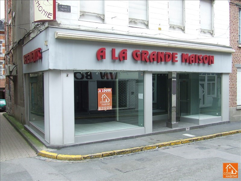 Rental empty room/storage Avesnes sur helpe 1350€ HC - Picture 1